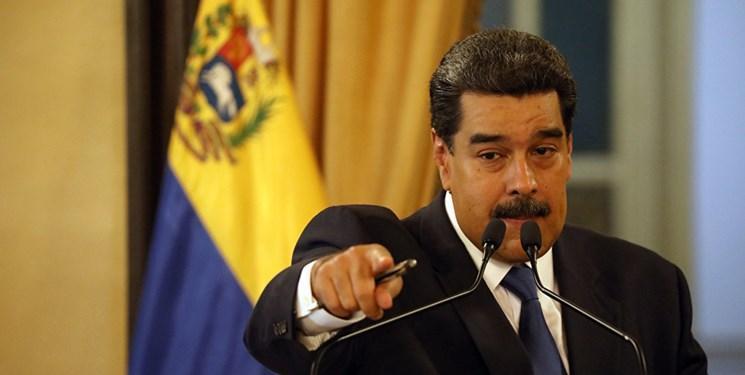 مادورو: تحریم ها نمی تواند ما را متوقف کند، پامپئو در توهم و خیال زندگی می کند