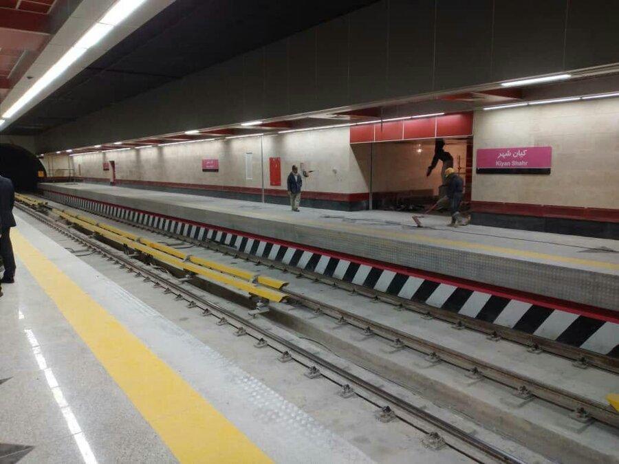 آماده سازی ایستگاه متروی کیانشهر در ایستگاه آخر