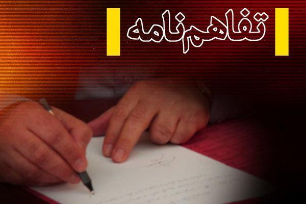 نیروی انتظامی و اداره میراث فرهنگی تهران تفاهمنامه امضا کردند