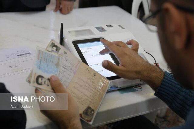 انتها رای گیری در تاکستان، رای گیری در دو حوزه قزوین و بوئین زهرا تمدید شد