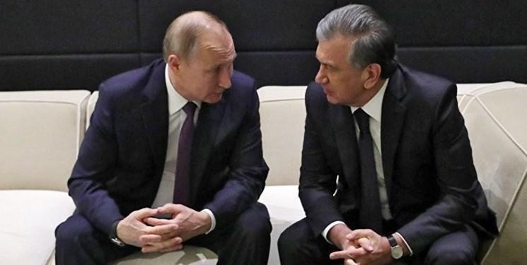 ازبکستان جدید؛ همگرایی منطقه ای با نیم نگاهی به غرب