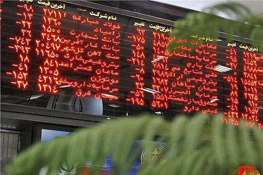 بورس تهران همچنان صعودی ، کدام سهامداران سود بیشتری کردند؟