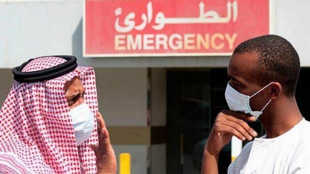 اوضاع نامناسب بهداشتی در استان القطیف عربستان؛ محرومیت بیماران از درمان