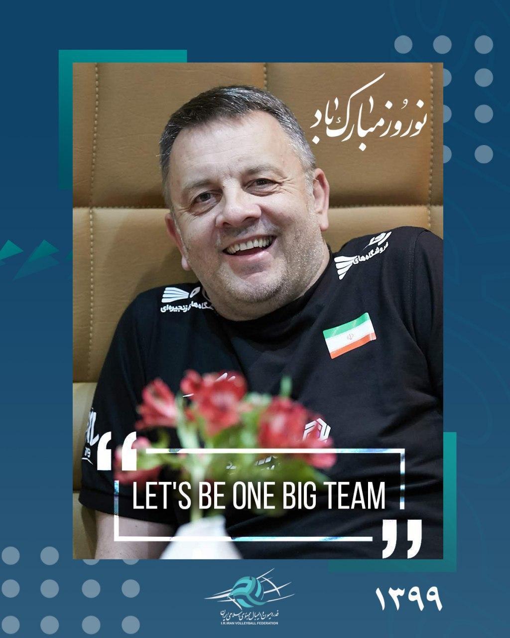 پیغام نوروزی سرمربی تیم ملی والیبال ایران