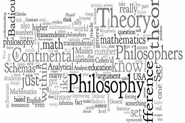 کنفرانس بین المللی فلسفه قاره و پدیدارشناسی برگزار می گردد