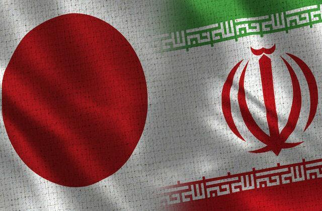 پیام همدلی ژاپنی ها برای ایران