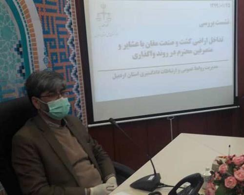 خبرنگاران اراضی عشایر و کشاورزان در محدوده شرکت کشت و صنعت مغان تعیین تکلیف می شود