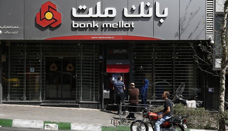 اولین عملکرد بانک ملت در سال 99 و افزایش 80 درصدی وام دهی آن