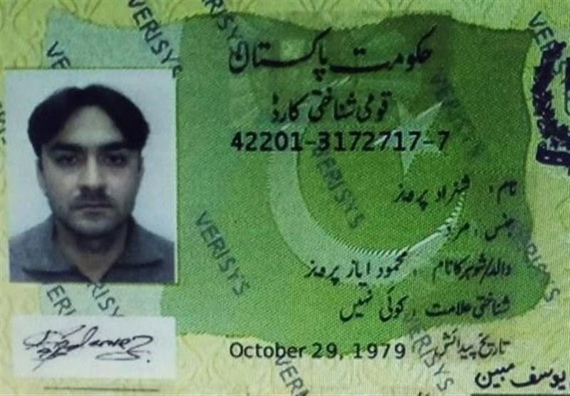جزئیات تازه از دستگیری پلیس پاکستانی که به جاسوسی برای هند متهم است