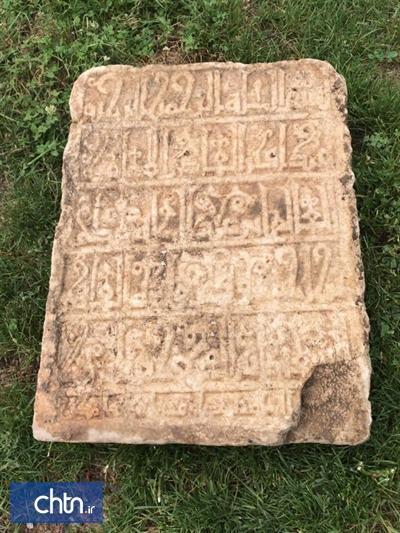 یک سنگ نبشته تاریخی در طاق بستان کشف شد