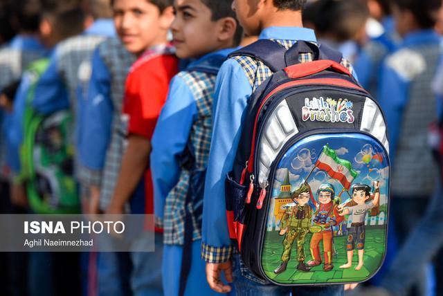 شروع ثبت نام پایه اول مدارس شاهد از فردا