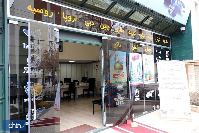صدور3 مجوز دفاتر خدمات مسافرتی و گردشگری در زنجان