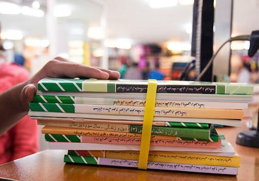 مهلت ثبت سفارش کتاب های درسی دانش آموزان تا 2 تیرماه تمدید شد