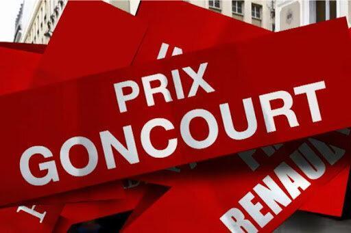 مهم ترین جایزه ادبی فرانسه به تعویق افتاد