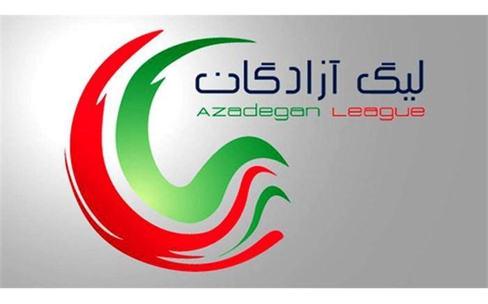 تاریخ شروع لیگ یک ایران تغییر کرد