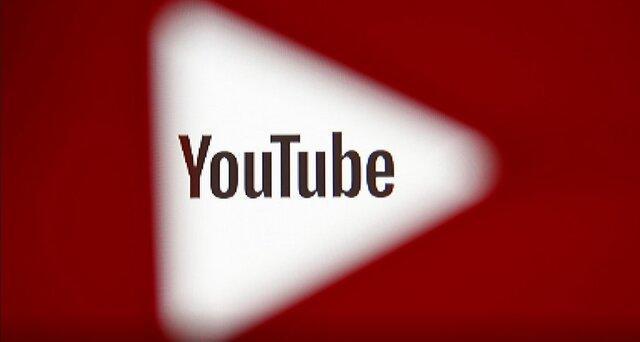 اختلال دردسرساز یوتیوب رفع شد