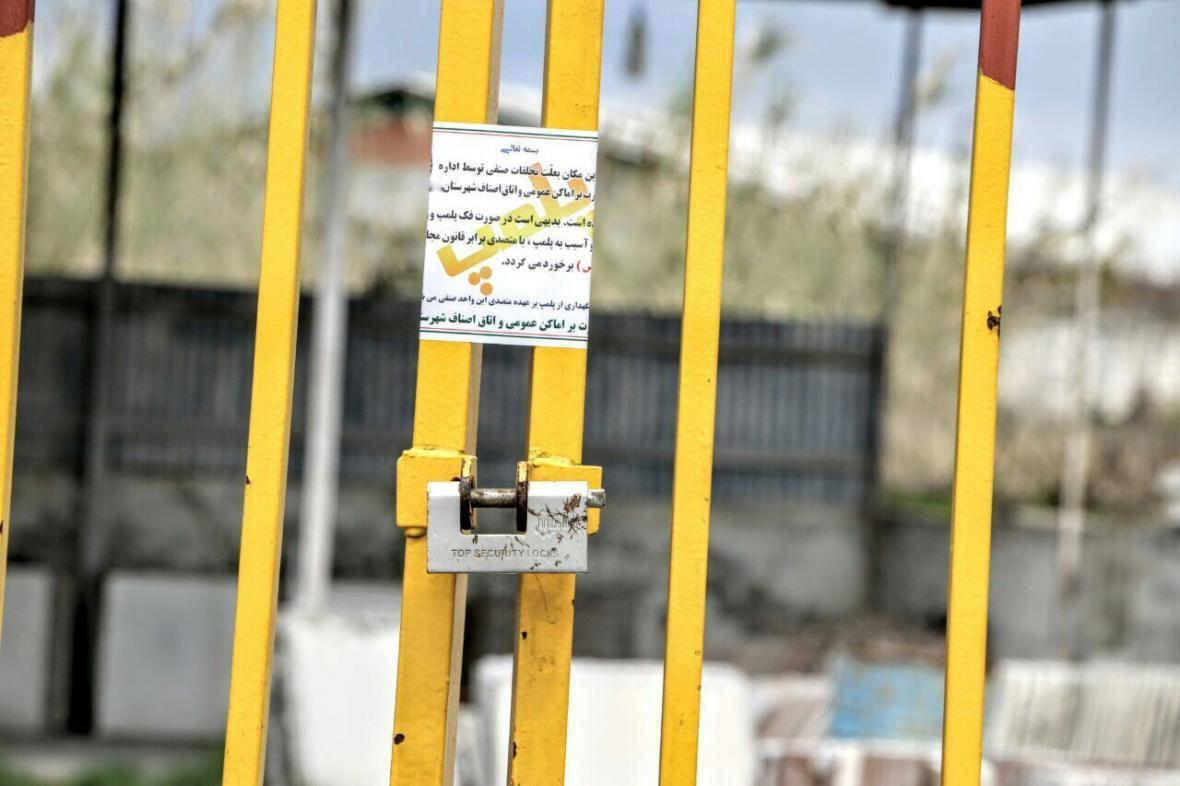 خبرنگاران 14 واحد صنفی در اردکان پلمب شد و 2 خبر کوتاه از استان یزد