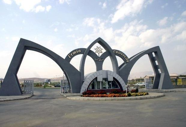 تمامی فعالیت های آموزشی و پژوهشی دانشگاه ارومیه به مدت 2 هفته تعطیل شد