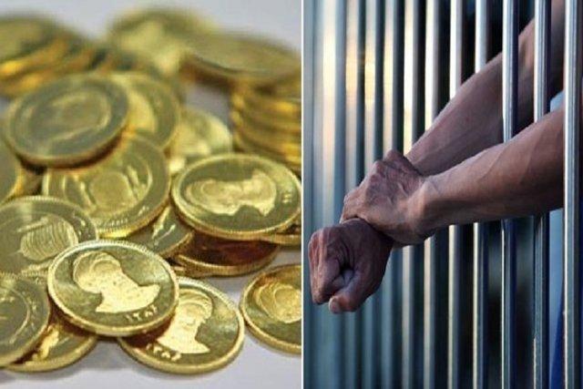 آنالیز موضوع مهریه در کمیسیون حقوقی برای کاهش خسارات به بدهکاران