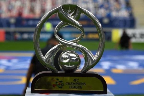 مرحله گروهی فصل جدید لیگ قهرمانان آسیا چه زمانی قرعه کشی می گردد؟