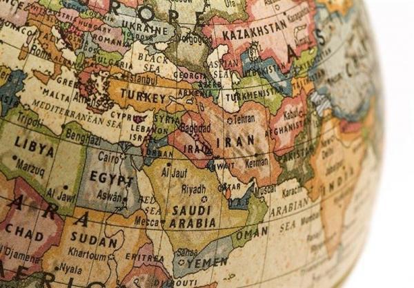 اندیشکده روسی، جهان چند قطبی در مجموعه اوراسیای بزرگ