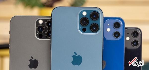 اپل با 2 پرونده قضایی جدید در ایتالیا و پرتغال رو به رو شد