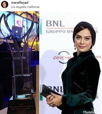 جایزه جشنواره بین المللی عشق آمریکا در دستان مارال فرجاد