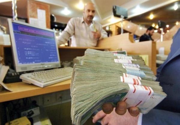 تبعیض طبقاتی وام های بانکی