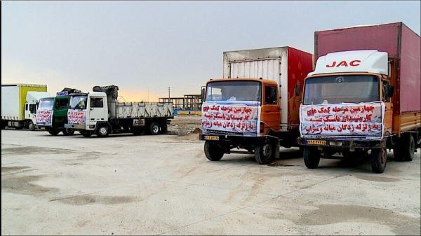 خبرنگاران 105 دستگاه لوازم خانگی به زلزله زدگان سراب و میانه اهدا شد