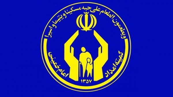 پرداخت بیش از 257 میلیارد تومان تسهیلات قرض الحسنه به نیازمندان تهرانی