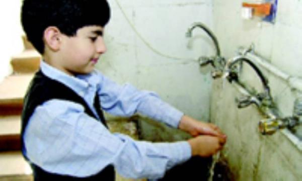 استانداردهای سرویس بهداشتی در مدارس