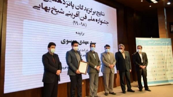 طرح بین المللی سازی جشنواره شیخ بهایی با همکاری یونسکو انجام می گردد
